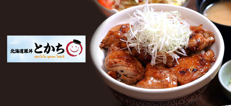 Recent Restaurant Review