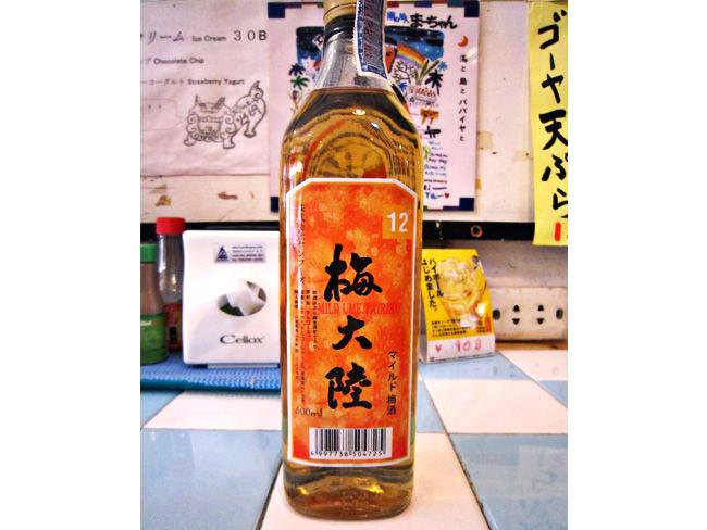 kinjo_09-650x4881
