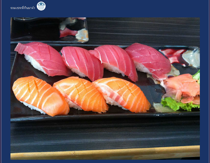 Sushi Masa2