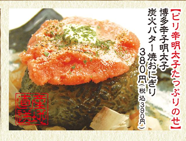 09_ご飯物