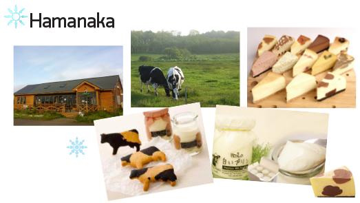 Hamanaka