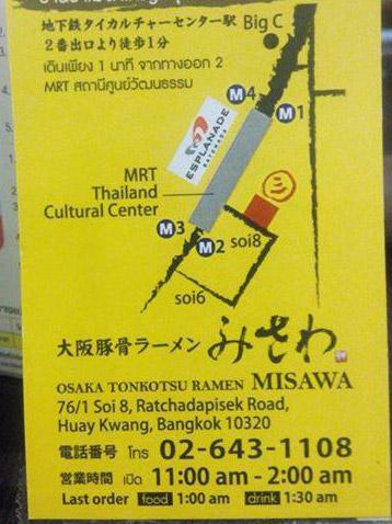 misawa-map