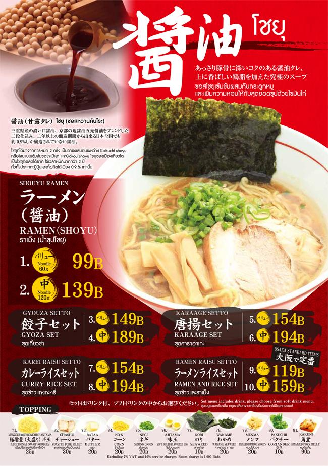 0916misawa_01_07OL