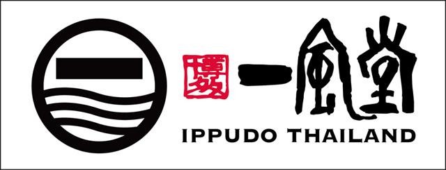 ippudo_logo640