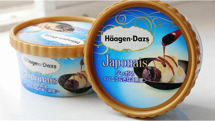 japonais3