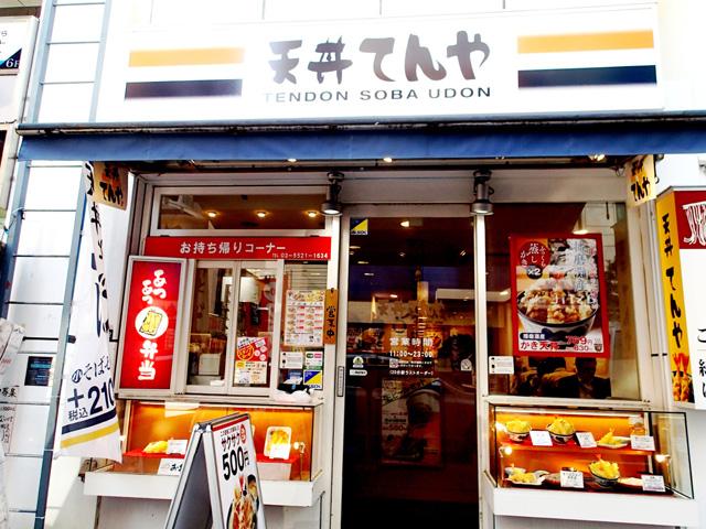 ร้านค้า ช้อปปิ้งย่านชิมบาชิ