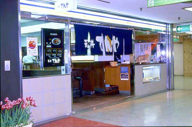 สถานีรถไฟโตเกียว ญี่ปุ่น รีวิวเที่ยวญี่ปุ่น