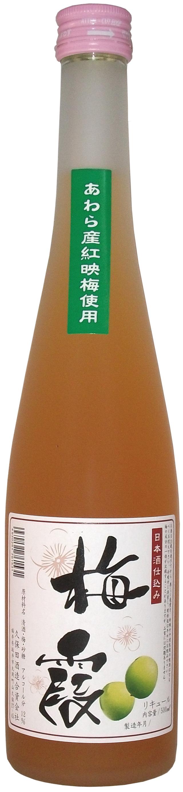 fukui_post13
