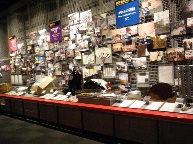 พิพิธภัณฑ์เเผ่นดินไหวฮันชิน-อะวะจิ-2