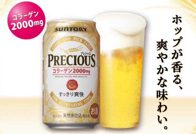 20150127_precious_TOP