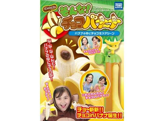 Sonna Choco Banana