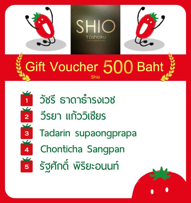 3-Shio