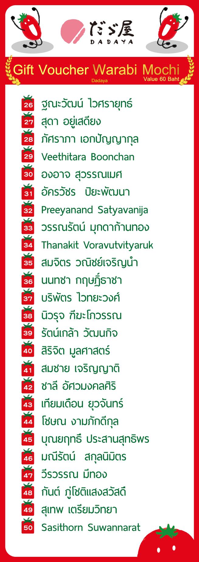 9-Dadaya