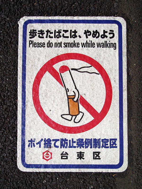 do not smoke while walking
