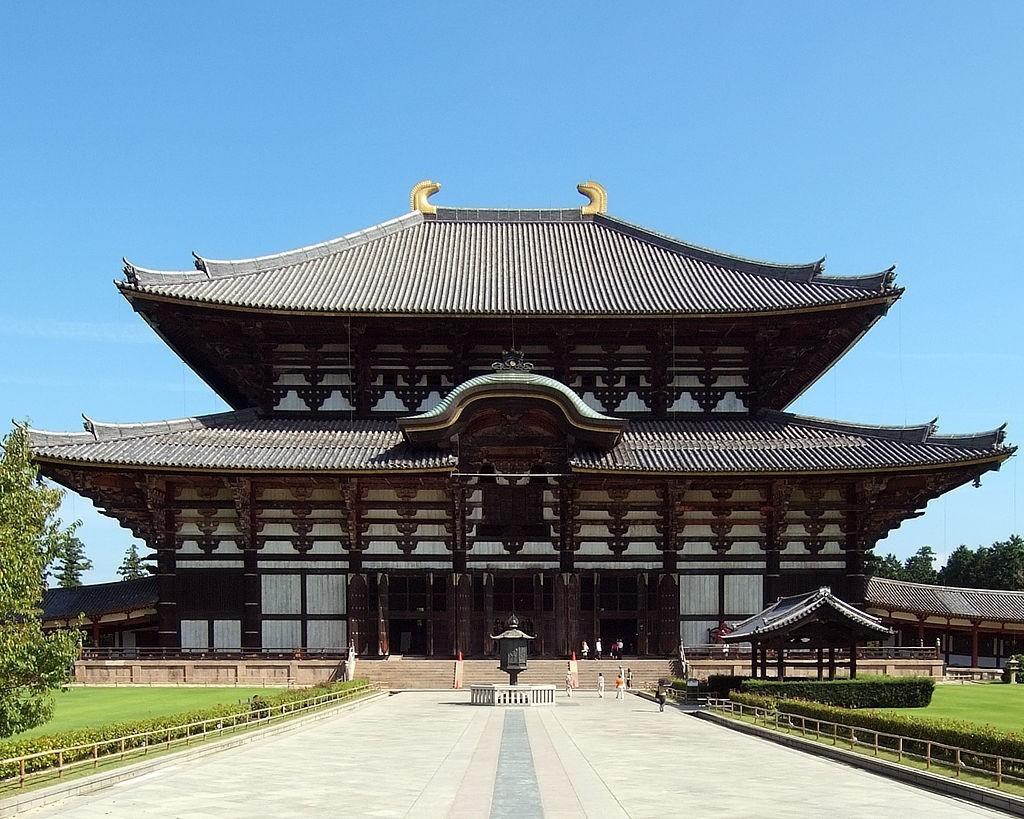 1024px-Tōdai-ji_Kon-dō