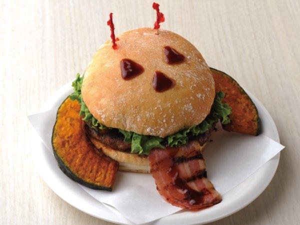 pumpkinburger