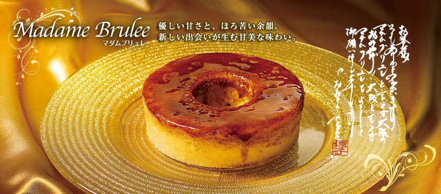 ssweets_brule_img01a