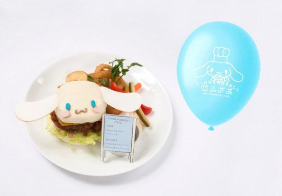 cinnamon_burger-e1447735795210