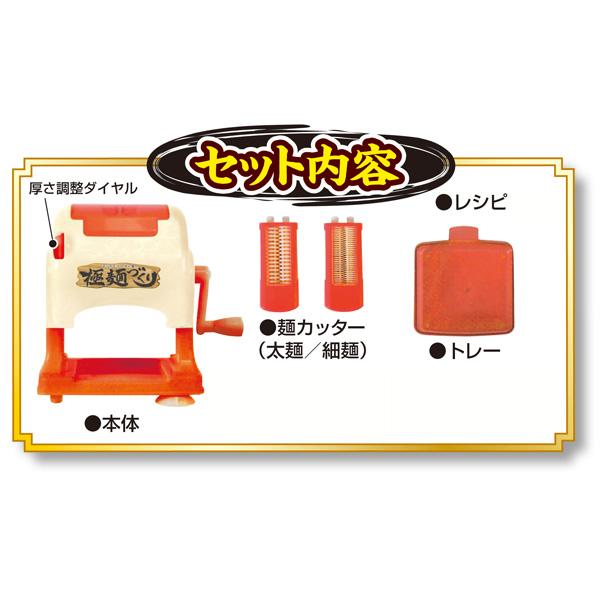 item_0000001666_04