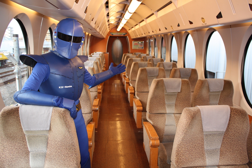 super seat01