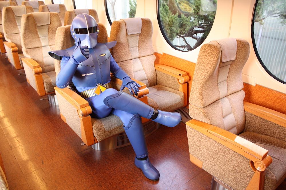 super seat02