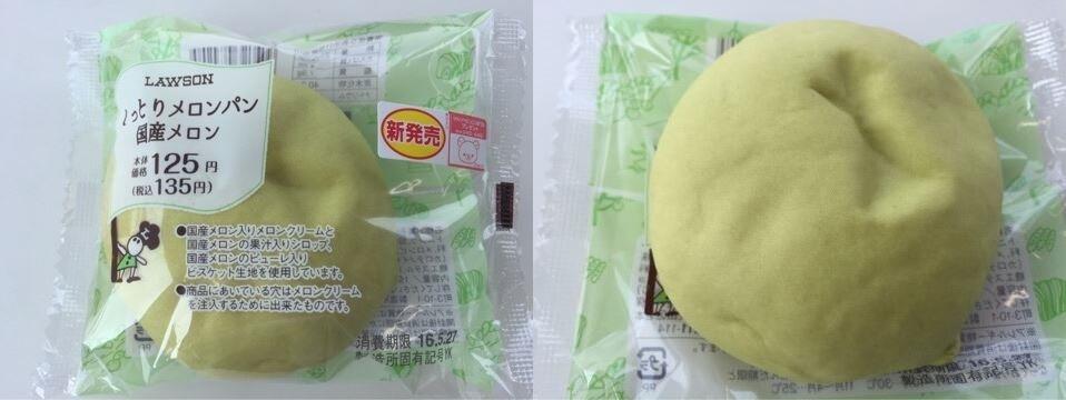 melonpan-tile