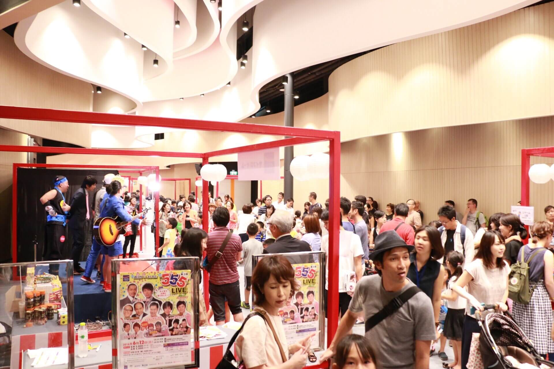 Booth Area3