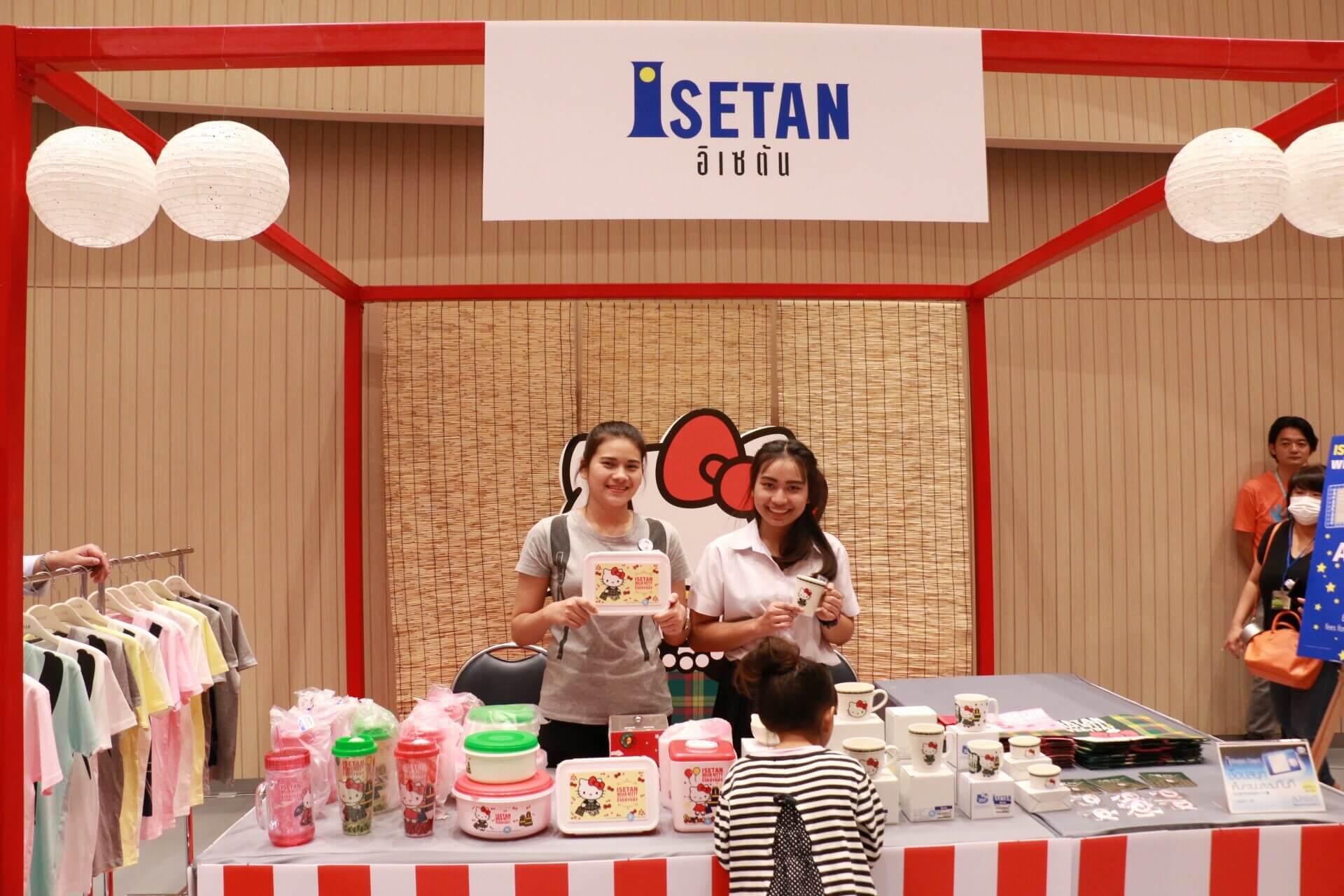 Booth Isetan