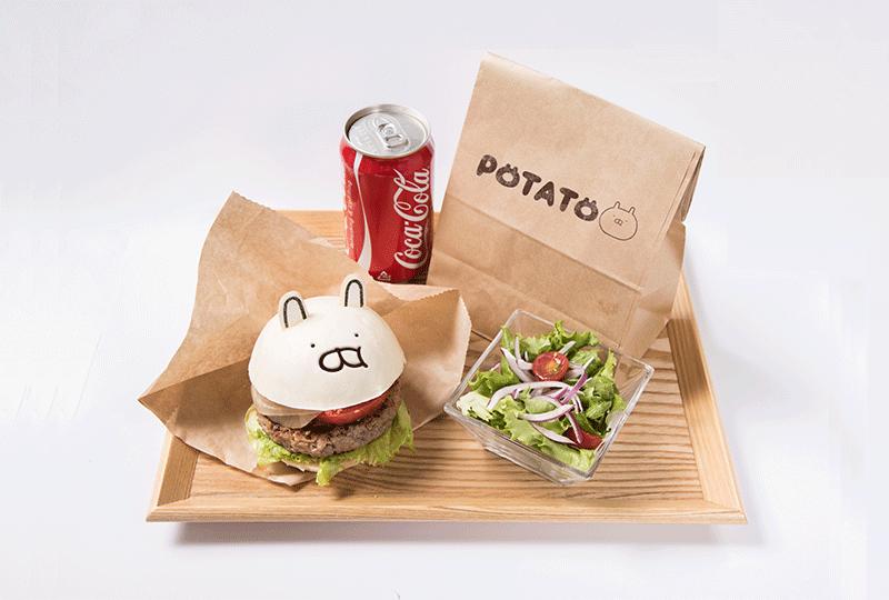 Futotta Burger