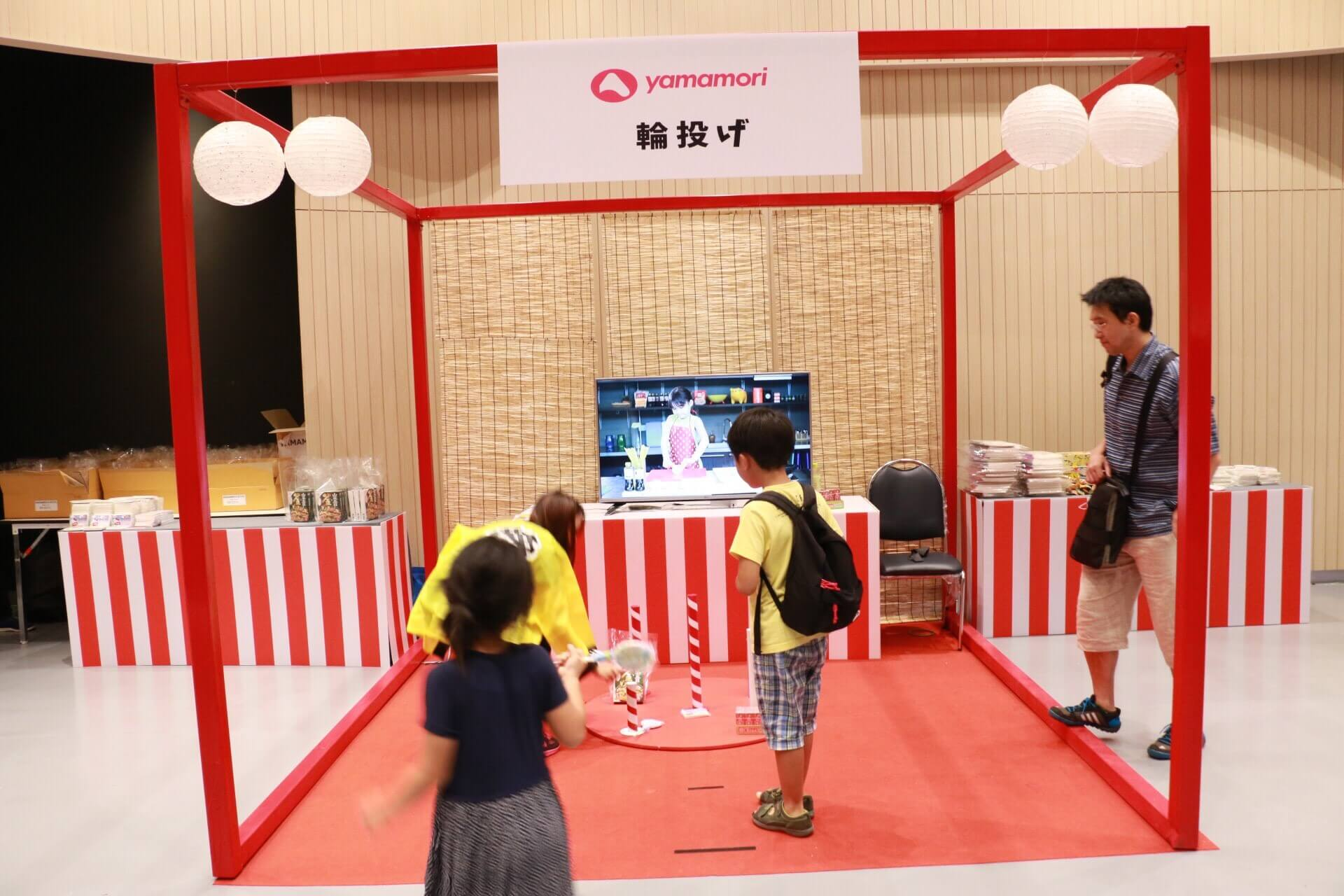 booth yamamori
