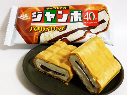 Japanese-ice-cream15