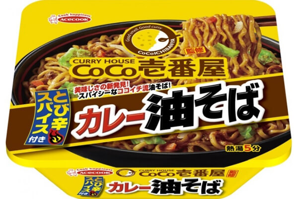 น่าลอง! โซบะสำเร็จรูปใหม่รสแกงกะหรี่สุดเข้มข้น จาก Coco Ichibanya