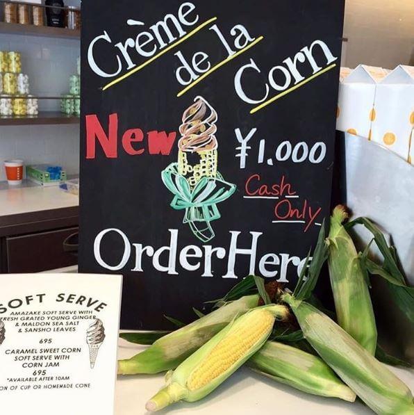corn icecream 1