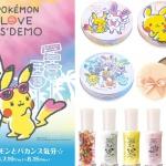น่ารักมุ้งมิ้งกับเครื่องสำอางสาวๆ ในสไตล์ Pokemon จากร้าน IT'S DEMO