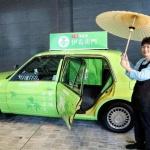 เสิร์ฟชาเขียวเย็นๆ ถึงที่กับบริการแท็กซี่สุดพิเศษรอบกรุงโตเกียว!