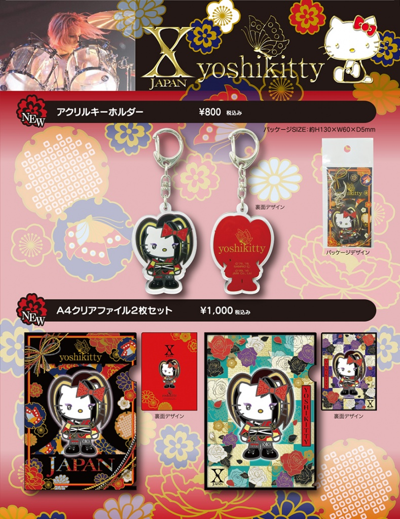 yoshikitty2016YOSHIKIMONOcatalog-1