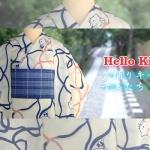 น่ารักสดใสสไตล์ญี่ปุ่นไปกับแฟชั่นยูกาตะ Hello Kitty Summer Kimono