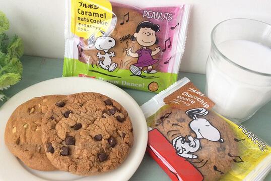 คลาสสิคแต่โดนใจ! กับความอร่อยชิ้นใหญ่จาก Bourbon Snoopy Cookies