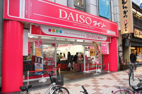 daiso (1)