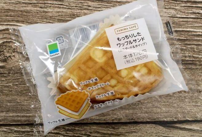 waffle sando