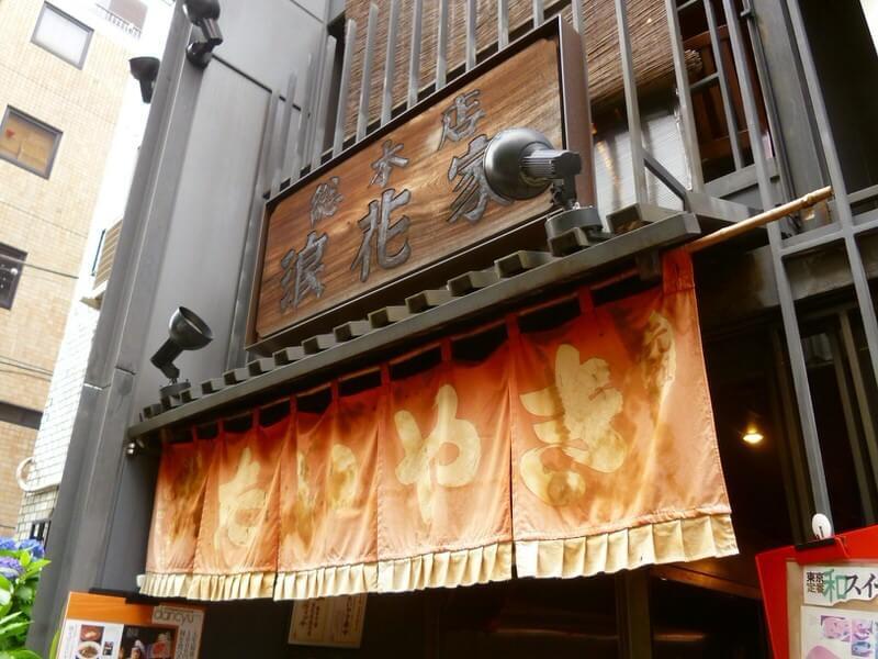 taiyaki1-800x600