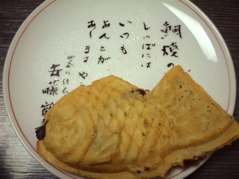 taiyaki8-800x600
