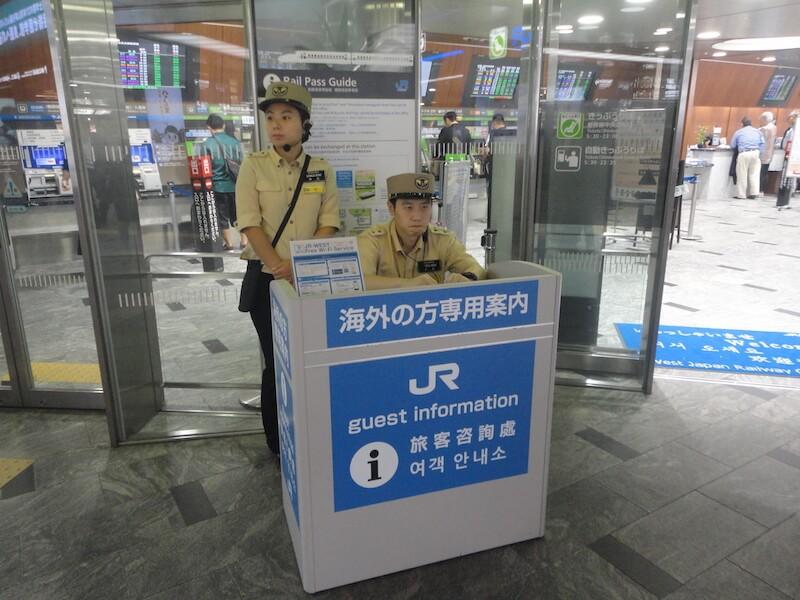 hakata JR guest information