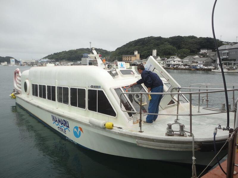nanatsugama boat