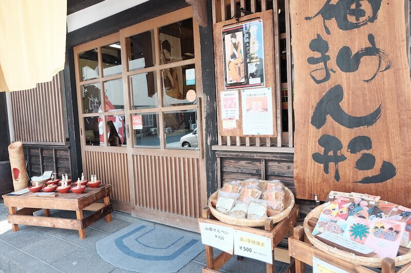 yukata rental 2
