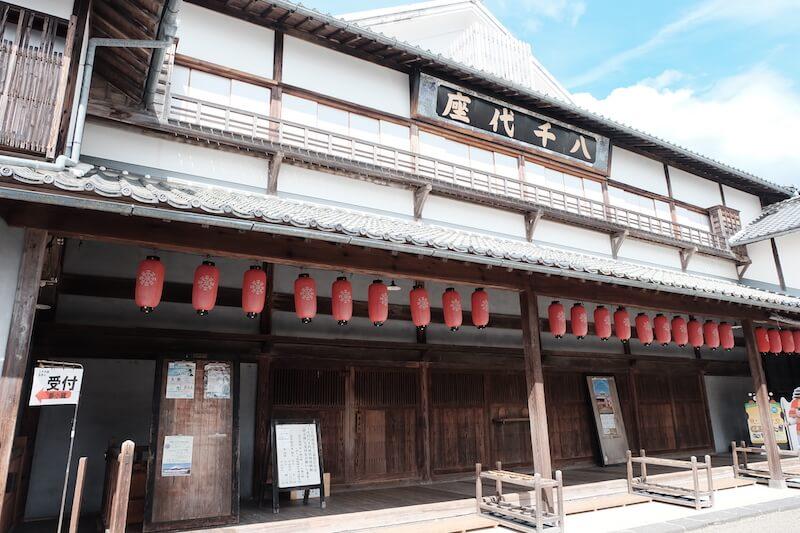 yajiyosa1