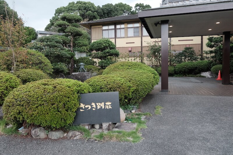 Satsuki Bessou 1