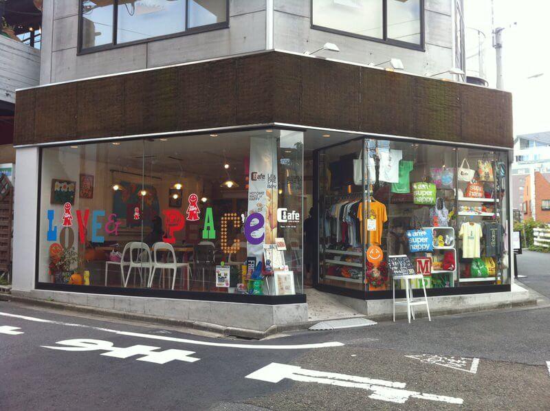 mr-friendly-cafe-tokyo2