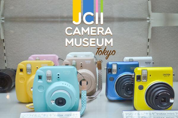เลอค่ากับคาเมร่ามิวเซียมที่ JCII Camera Museum Tokyo