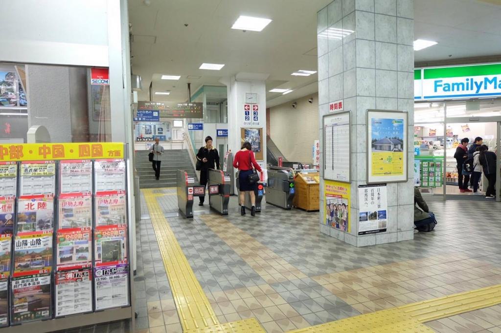 nankatsu station 3